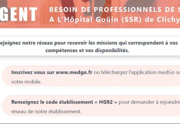 Urgent : professionnels de santé pour l'hôpital Goüin (Clichy)